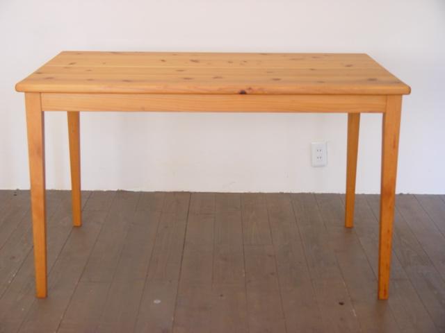 杉のダイニングテーブル